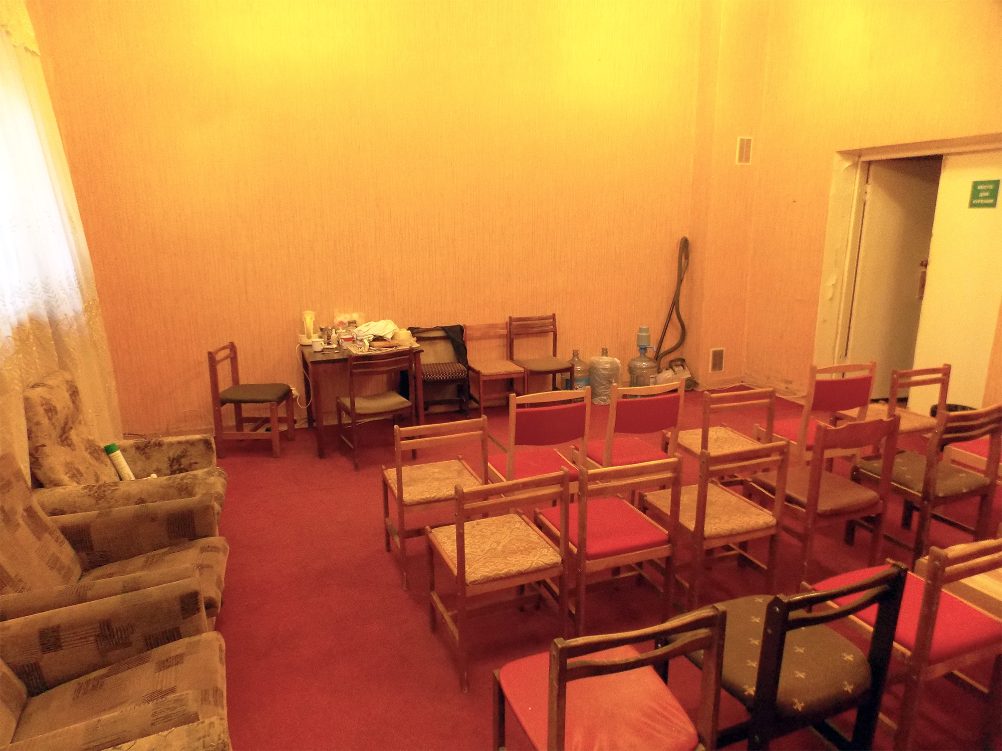 конференц-зал в Твери
